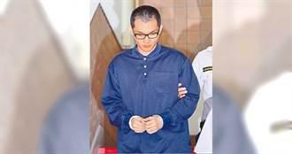 還有39死刑犯等待伏法 妻女被殺家屬曾淚求:快執行