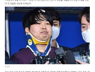 韓國N號房再爆10女藝人裸照 「她」慘淪性奴