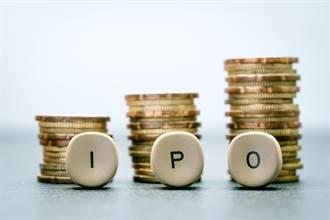 陸證監會擬對防疫抗疫企業IPO和再融資優先審核