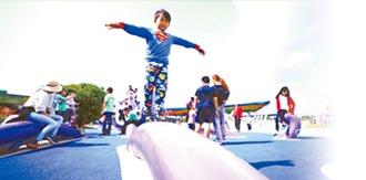親子快來玩 大佳河濱遊戲場 滑索親體驗