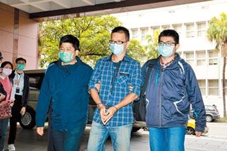 恐嚇81名法學教授 嫌犯遭聲押