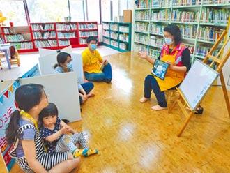民眾不去圖書館 改借電子書