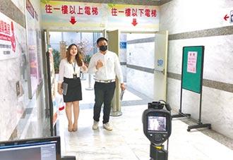 防疫升級 嘉市府採顯像儀測體溫