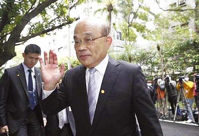 行政院長蘇貞昌同意交通部調查結果,認周永暉有行政督導不周之責。(資料照片 張鎧乙攝)