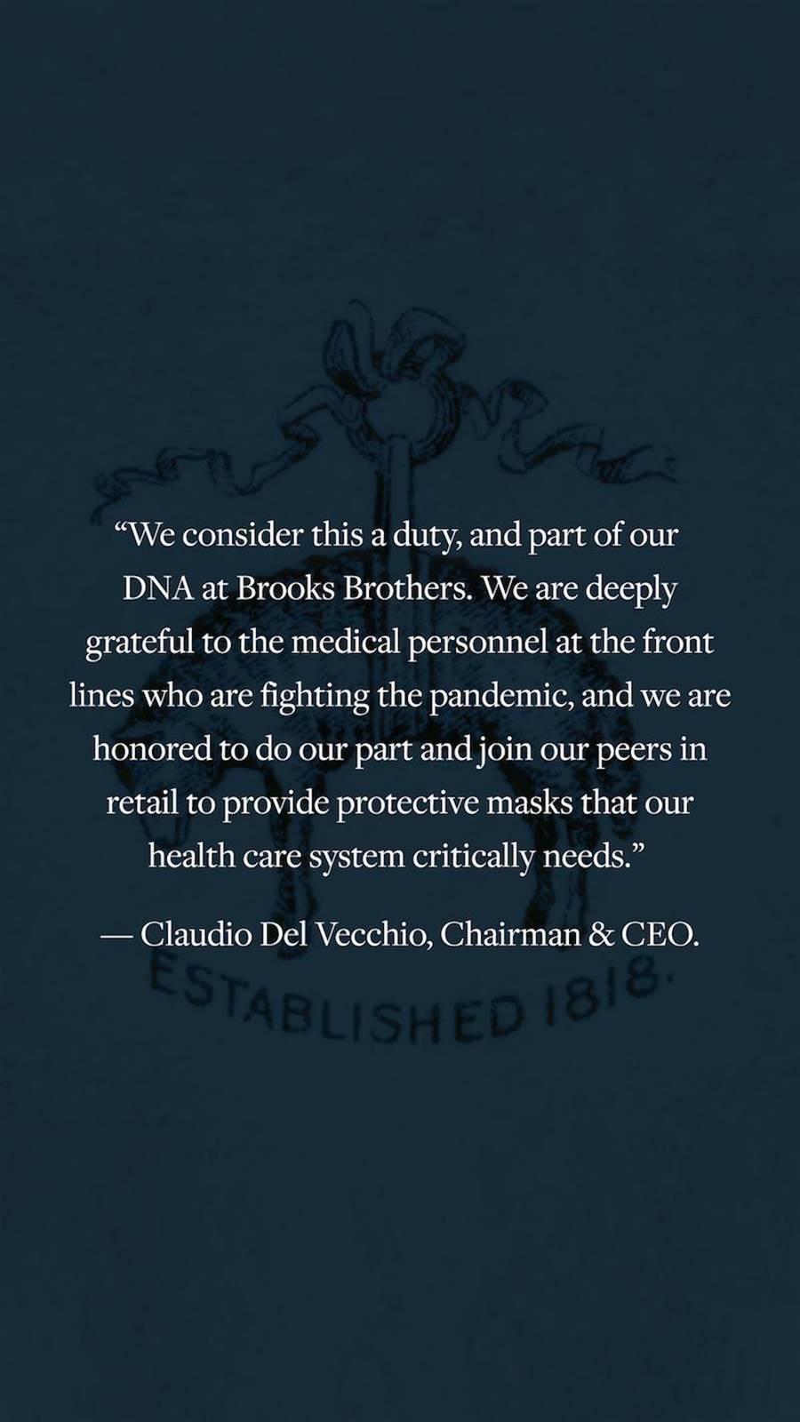 Brooks Brothers将生产口罩与防护服。(Brooks Brothers提供)