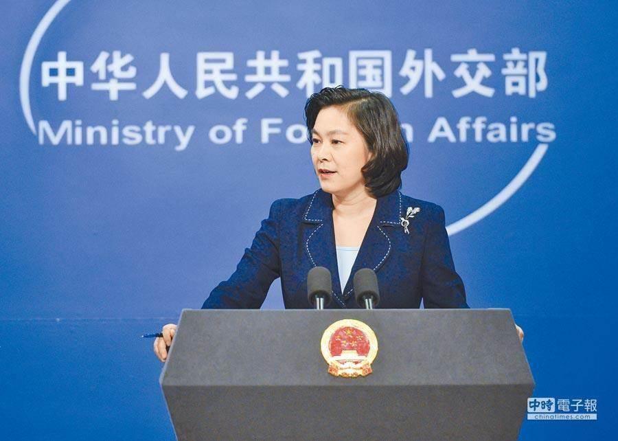 大陸外交部發言人華春瑩2日表示,對於美方科技霸淩主義,中國政府絕不會坐視不理。取自中新社