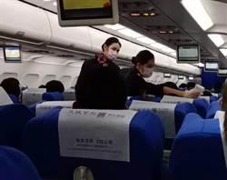 北京通報:一班飛機上最多發現13個確診病例
