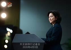 美吹噓抗疫捐助 華春瑩反嗆:WHO會費繳了沒?