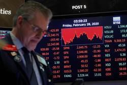 美Q2經濟慘到爆 衰幅恐達38%