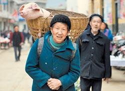 三部曲 記錄中國 為西方拓展視野