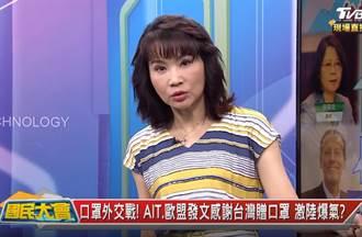 台捐1千萬口罩 陳鳳馨一句話突破盲點!