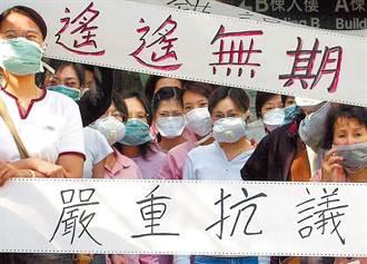 台確診32人喪失嗅、味覺! 醫:永久性傷害