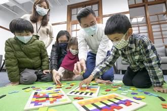 防疫期不出門 竹市府送上2大禮給孩子在家玩