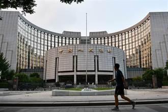 陸央行對中小銀行定向降準 下調金融機構超額準備金利率