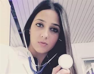 3月才剛當上醫生 抗疫美女醫遇害