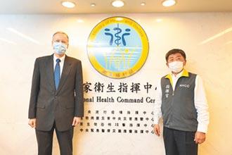 美國務院讚台灣是真朋友