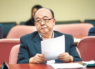 吳斯懷與國民黨質變