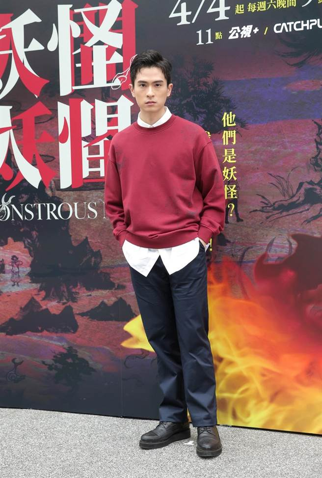 石知田3日出席《妖怪人間》媒體首映會。(盧禕祺攝)