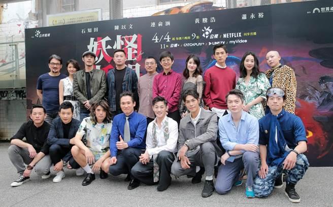 公視奇幻劇《妖怪人間》3日舉辦媒體首映會,主要演員出席。(盧禕祺攝)