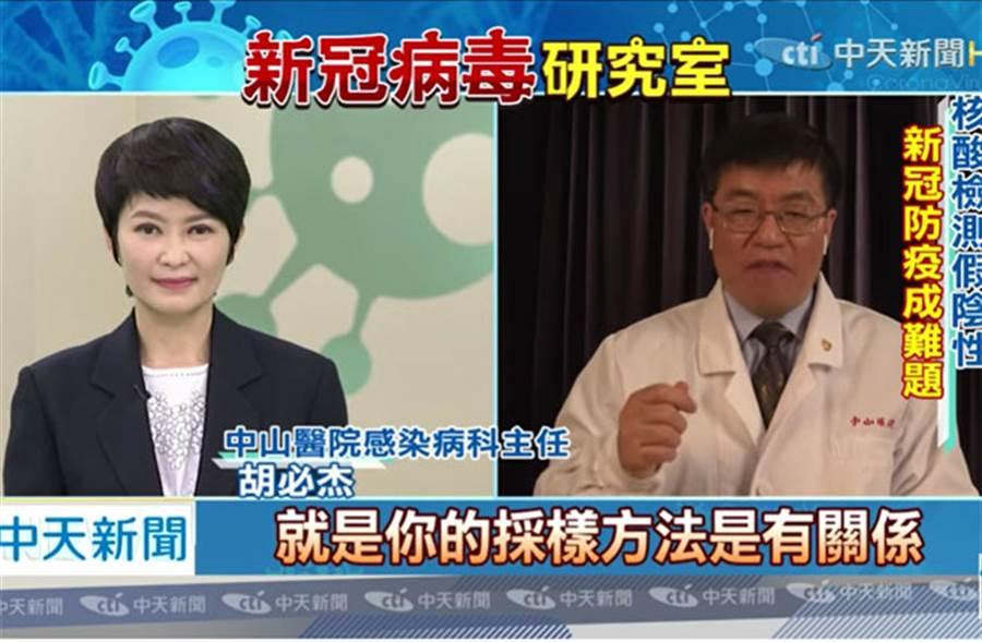 https://images.chinatimes.com/newsphoto/2020-04-03/900/20200403003632.jpg