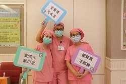慶祝兒童節 茂盛醫院贈兒童節寶寶「防疫慶生禮」