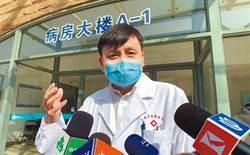 滬新冠肺炎權威張文宏:中藥療效較難評估