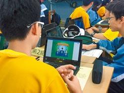 缺乏互動性 數位學習挑戰多
