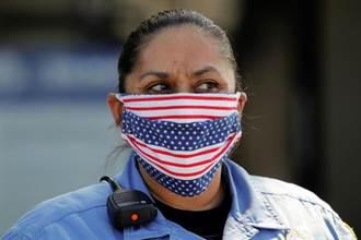 1分鐘看世界》美籲國民速返回 川普終於建議戴口罩