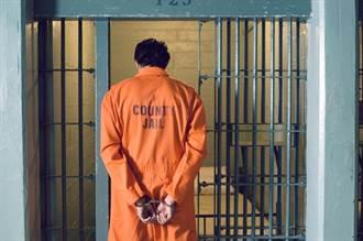 世界唯一越獄合法國 沒犯人敢逃跑
