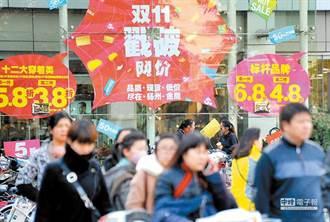 北京商場恢復營業 但不得舉辦店慶促銷活動