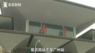 男搭車睡醒下錯站 回神一看「武漢站」欲哭無淚