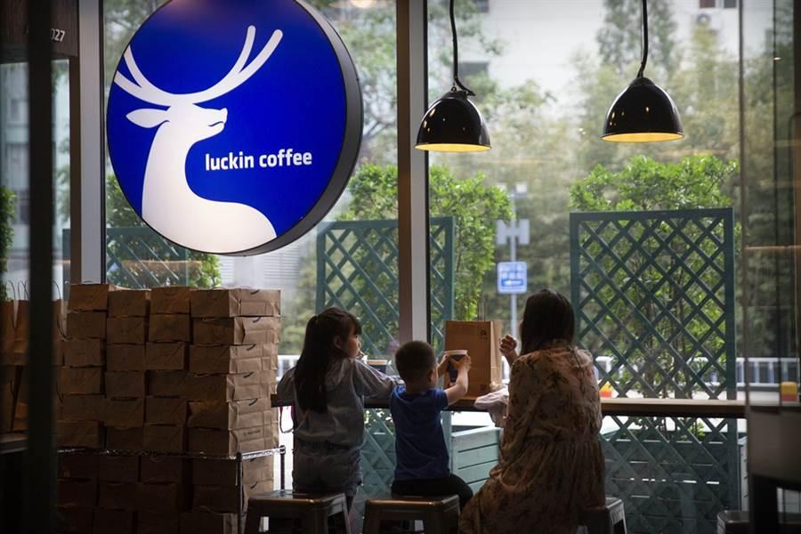 瑞幸咖啡造假百億業績,股價暴跌8成。(美聯社)