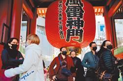 新聞早班車》專家示警 東京恐淪下個紐約