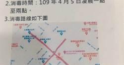 清明連假台東湧入12萬人 今凌晨將大規模消毒