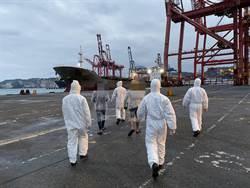 防疫漏洞 2外籍船員不爽船長 基隆港落跑還想搭機返國