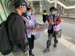 大眾運輸強制戴口罩 新北今有4人不聴勸報警處理