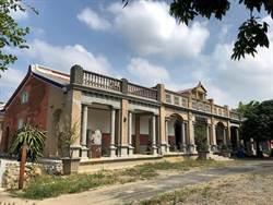 台中市定古蹟后里張天機宅修復  將規劃成展示場域