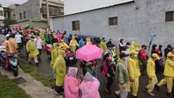 白沙屯拱天宮「禳災除瘟祈安法會」醫療隊手部消毒宣導