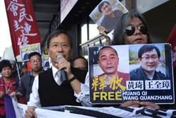 大陸維權律師王全璋獲釋 送回濟南老家