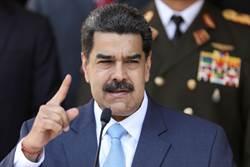 委內瑞拉提高戰備 防範美國入侵