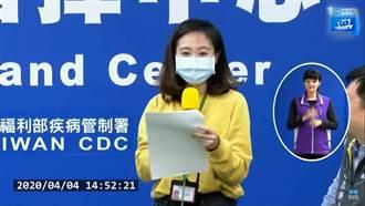 陳時中欽點客家電視台女記者 原來是她