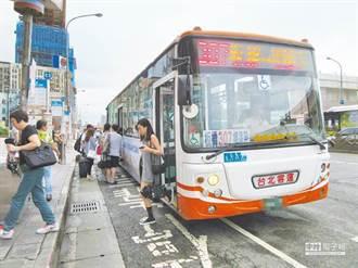 政府紓困大放送 公車、客運業遭遺忘