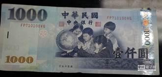 病毒在鈔票銅板可活5hr 店員沒洗手恐染疫