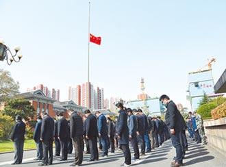 悼念新冠亡魂 陸全國降半旗