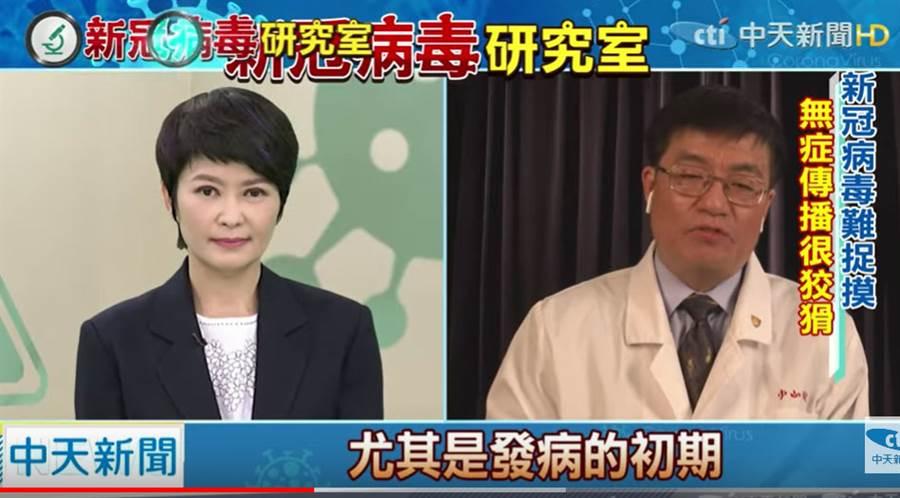 主播盧秀芳專訪上海復旦大學附屬中山醫院感染病科主任胡必杰。