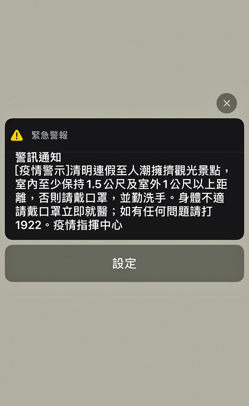 指揮官陳時中撂話,疫情若惡化不排除禁足。(指揮中心提供)
