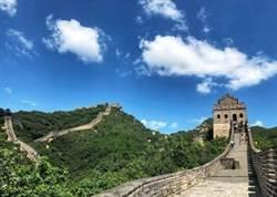 不文明行為將受罰 北京長城定期公布「黑名單」