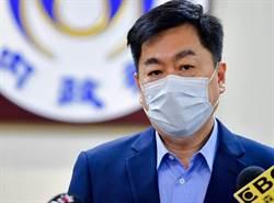 陳宗彥:內政部周三模擬異地辦公