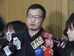 羅智強批民進黨、NCC干涉新聞自由