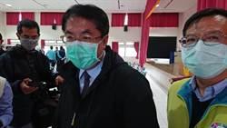 台南3景點被發警報 黃偉哲批中央亂槍打鳥